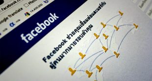מטרו 66 - להפיק תועלת מרשתות חברתיות
